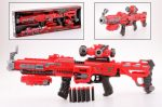 Serve and Protect szivacslövő fegyver - 75 cm